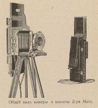 3-cameras